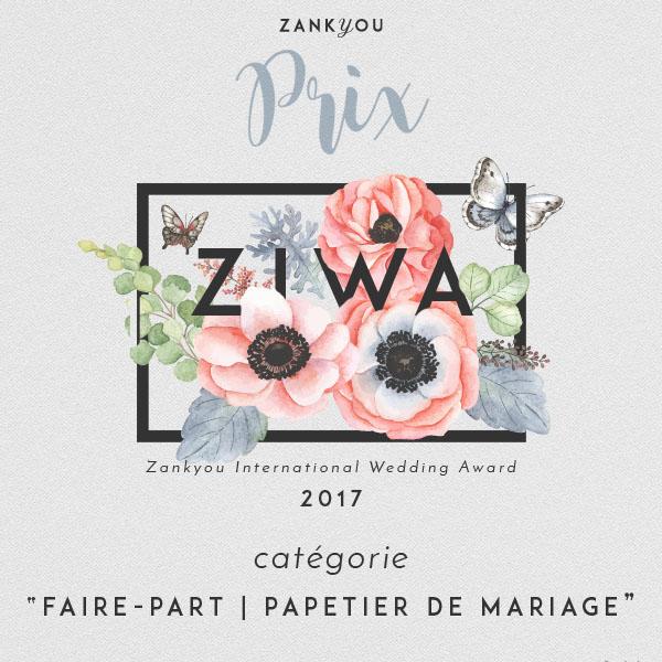 meilleur site faire part Pays de la Loire - France - Catégorie papeterie mariage
